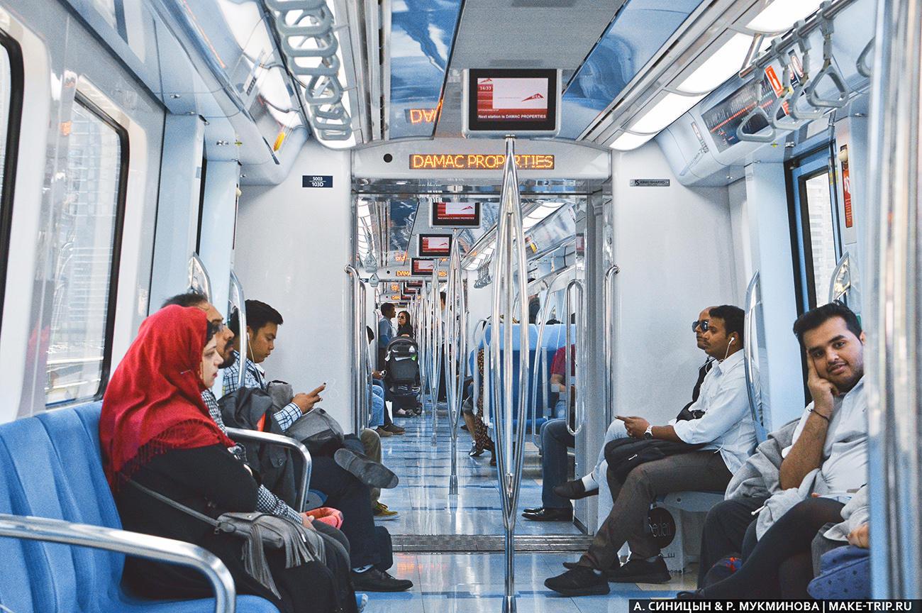 Дешевый отдых в ОАЭ
