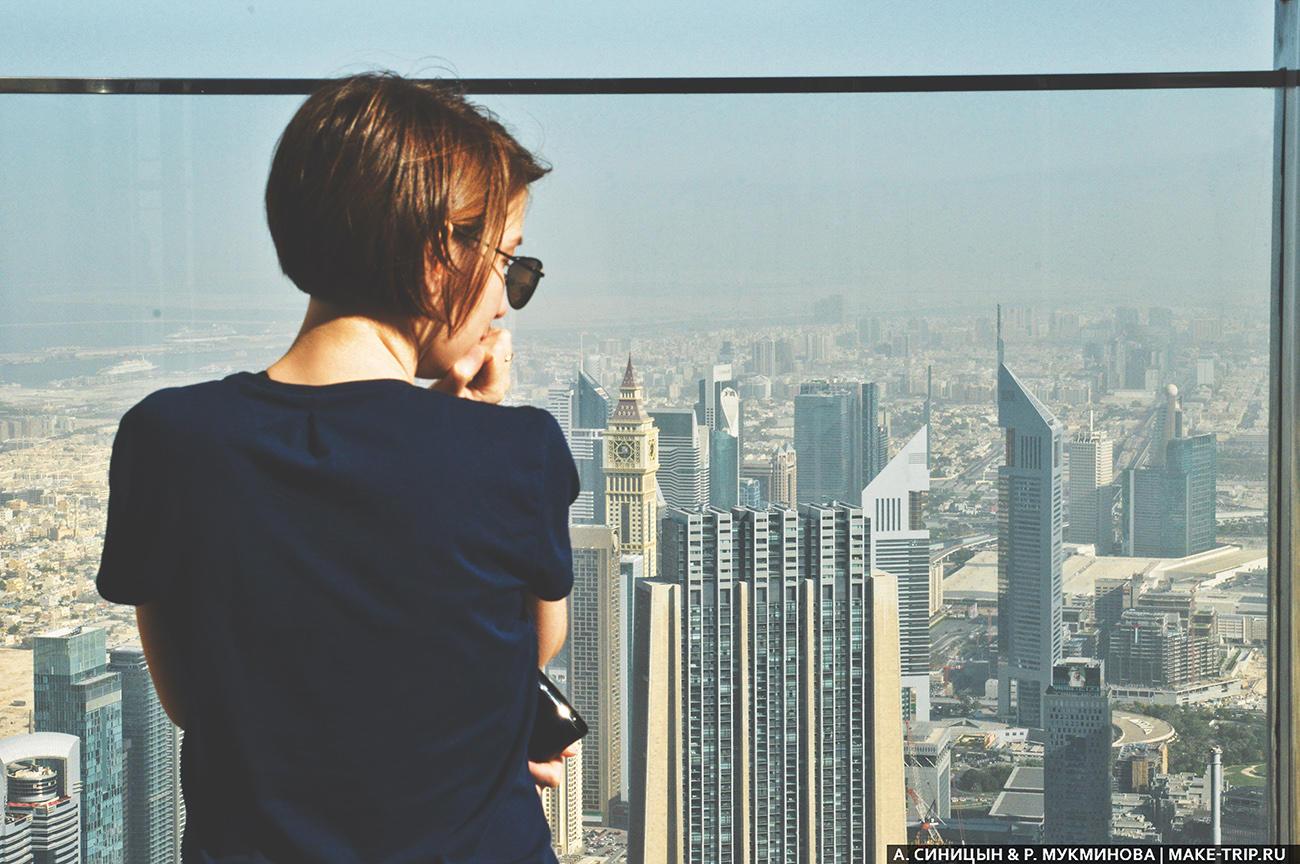 высочайшая башня бурдж халифа в дубае