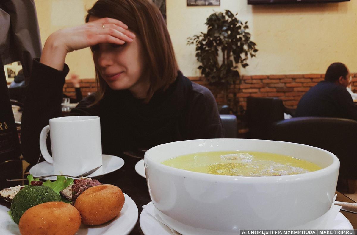 еда в Грузии