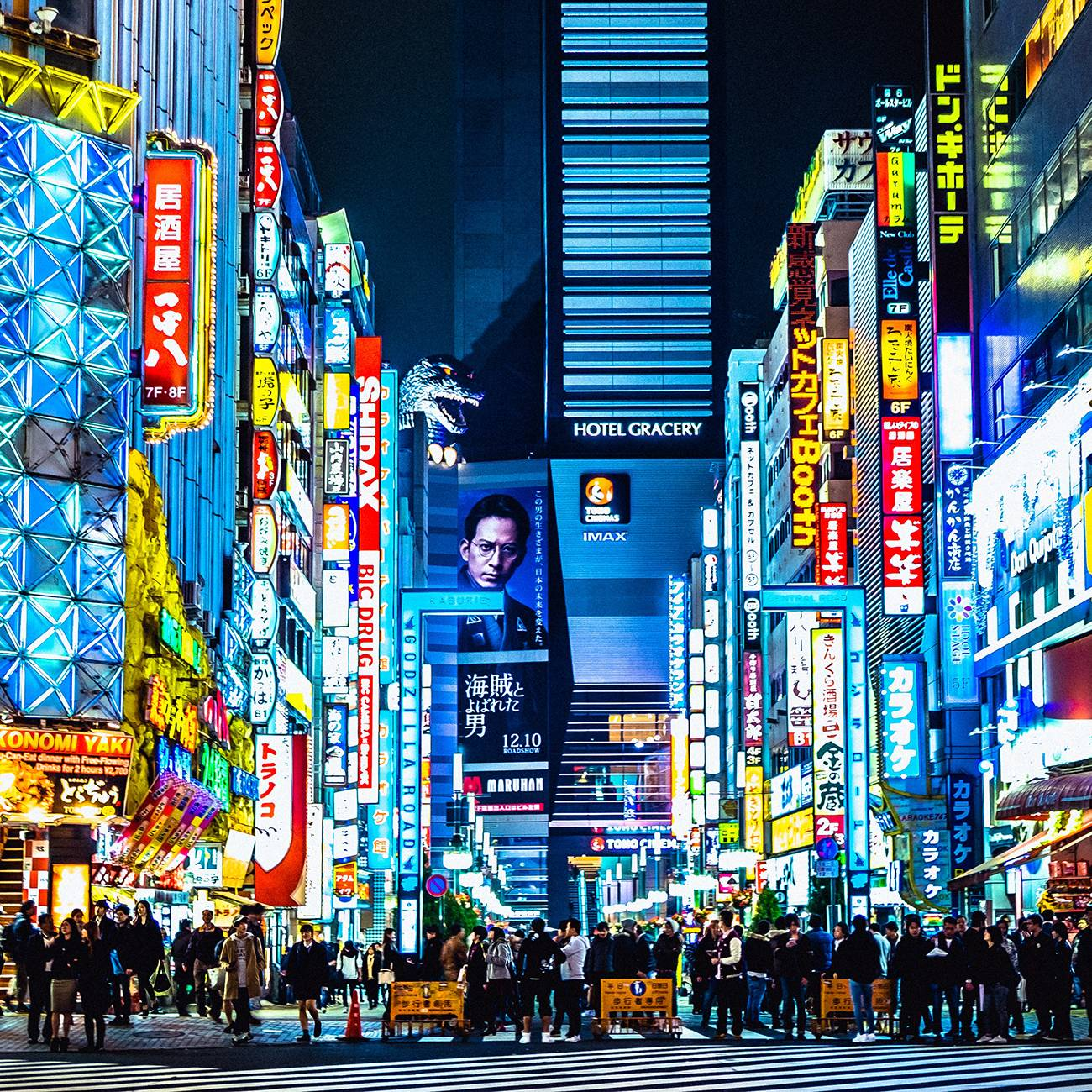 Что посмотреть туристу в Токио