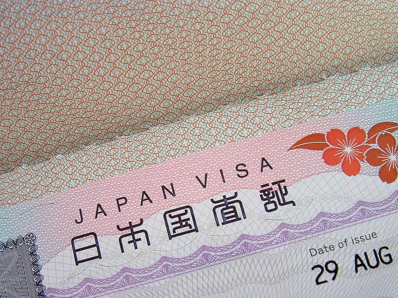 Сколько стоит виза в Японию