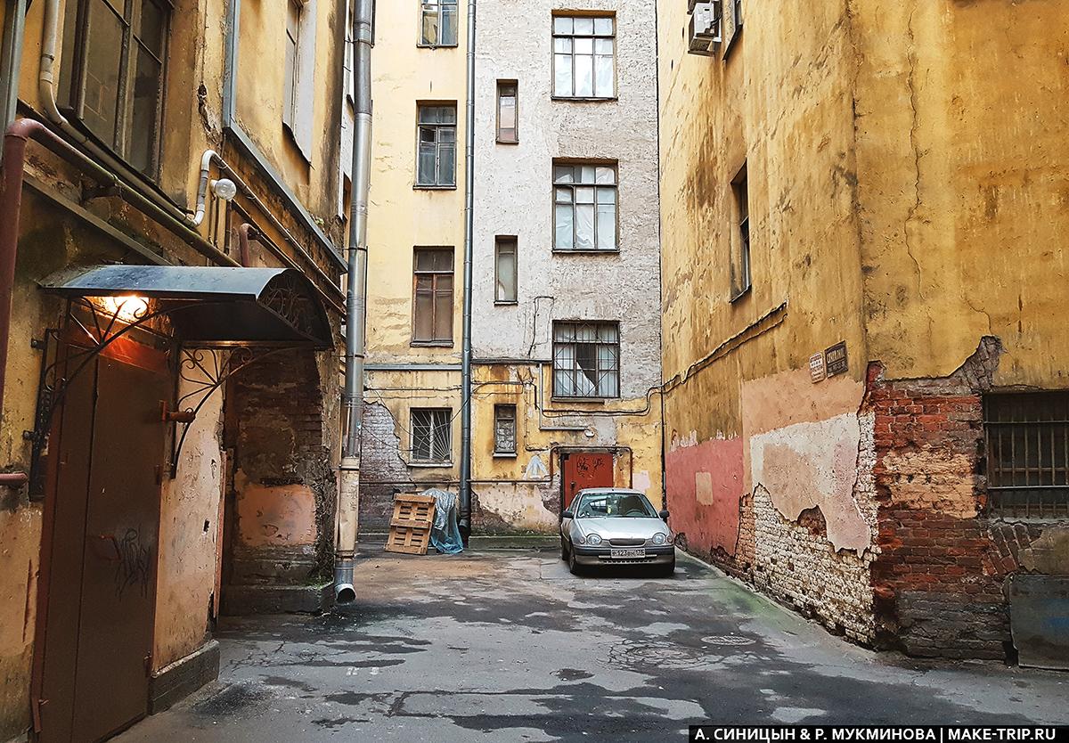 Как недорого снять квартиру в центре Петербурга