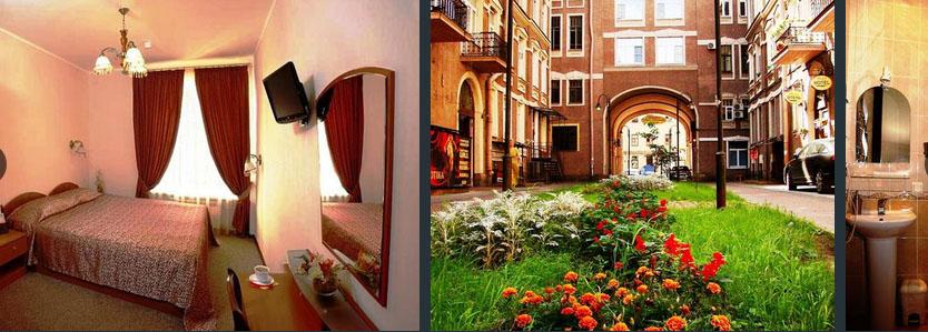 недорогие отели в санкт-петербурге в центре города
